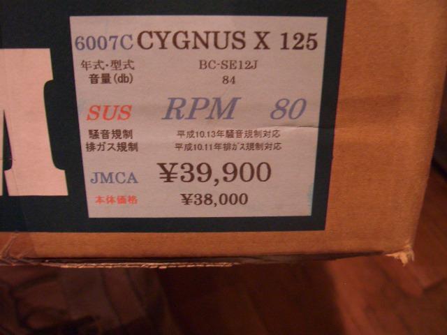 CIMG9009