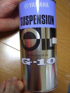 CIMG2312